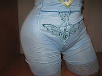 Панталоны утягивающие голубые с карманчиком р.XXXХL