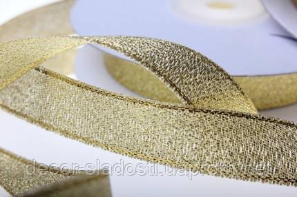 Лента парча золото 1.2