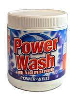 Отбеливатель Power Wash 600 гр.