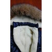 "Зимний детский комбинезон на овчине ""Малышарик"" , фото 1"