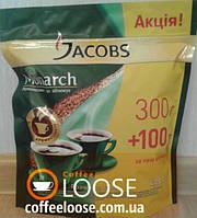 Кофе Jacobs Monarch 400 г. Якобс Монарх 400 г., Кофе Бразилия Касик (Качество высшее) Оптом покупателям СКИДКИ