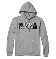 Худи Anti social social club серое, унисекс (мужское,женское,детское)