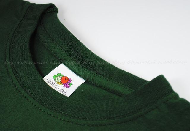 Тёмно-зелёная мужская классическая футболка
