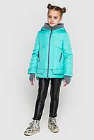 Детская демисезонная куртка Ника на девочку подростка размеры 128 -158