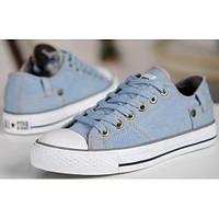 Converse Retro Light Blue - 760