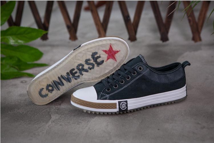 Converse New Collection Dark Black/White - 890