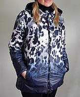 Двусторонняя женская куртка  Visdeer B366(тинсулейт), фото 1