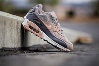 Nike Air Max 87 Rose Gold - 1480 - 1,2