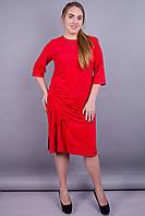 Селеста. Стильное платье больших размеров. Красный.
