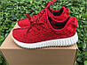 "Adidas Yeezy Boost 350 ""Red"" - 890"