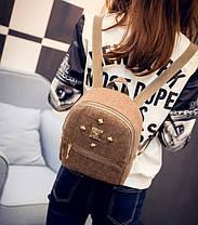 Молодежный тканевый мини рюкзак, фото 2