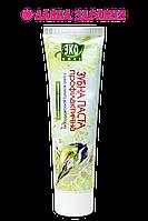"""Зубная паста профилактическая с маслом зеленого ореха """"Эколюкс"""" 100 мл."""