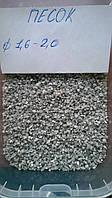 Кварцевый  песок сухой фракция 1,6-2,0