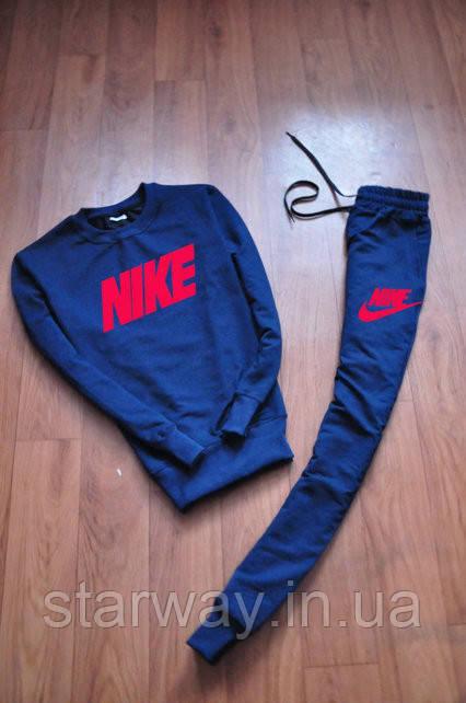 Мужской темно синий спортивный костюм Nike красное лого