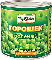Горошек консервированный ТМ Первоцвіт, 430 г.