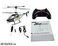 Р.У.Вертолет Syma S8 с гироскопом,аккум.метал.свет.USB кор.52*19,5*8,5 ш.к./18/