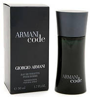Мужская туалетная вода Giorgio Armani Code pour Homme, армани духи мужские