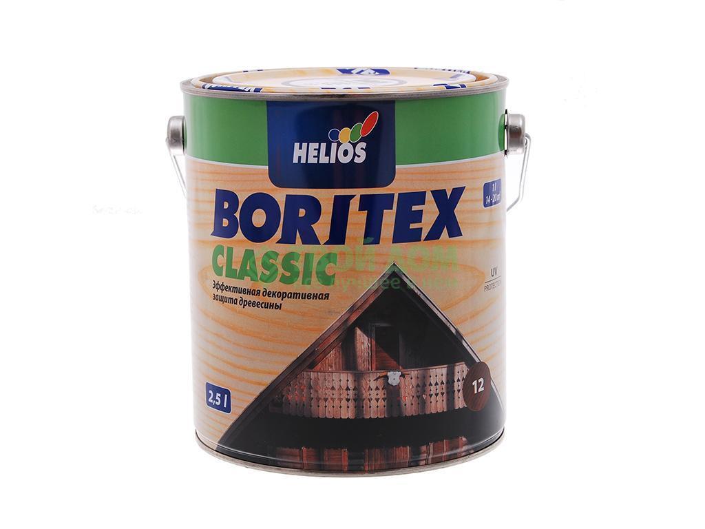 Helios Boritex Clasic (боритекс лазур) 0,75 л. Орех, деревозащитная лак-пропитка на воске , с УФ фильтром