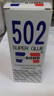 EVO BOND 502 супер клей