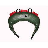 Болгарский мешок SPURT (PVS) 15 кг. красно/зеленый, фото 3