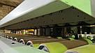 Hebrock Top2000 бу кромкооблицовочный станок проходной 2005г., фото 10