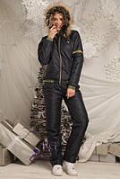 Женский спортивный костюм зимний на синтепоне Winter Sport