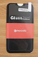 Защитное стекло ASUS ZenFone 3 Laser 5.5'' (Mocolo 0.33mm)