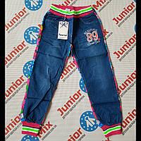 Спортивные комьенированые штаны на девочку Taurus