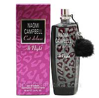 Женская туалетная вода Naomi Campbell Cat Deluxe At Night , духи наоми кембел