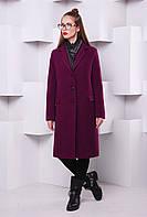 Красивое пальто женское TD 3051