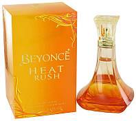 Женская туалетная вода Beyonce Heat Rush. духи beyonce heat.