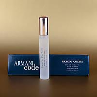 Мини парфюм Giorgio Armani Code pour Homme (Джорджио Армани Код пур Хом) 15 мл.