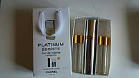 НАБОРЫ духов по 15 мл 3 шт  Egoïste Chanel Platinum М