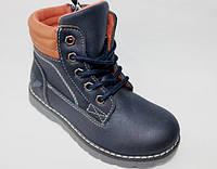 Качественные детские / подростковые демисезонные ботинки для мальчика (р. 29-36)