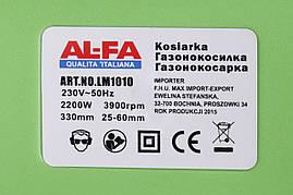 Газонокосилки AL-FA LM1010, фото 2