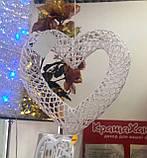 Декорация, Сердце вязанное крючком, 15х15 см, Подарки к дню святого Валентина, фото 3
