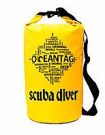 Сумка водонепроницаемая Scuba diver 15L