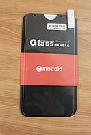 Защитное стекло ASUS ZenFone 3 Deluxe (Mocolo 0.33 mm)