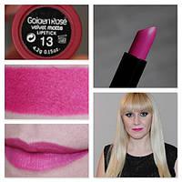 Губная помада Golden Rose Velvet Matte Lipstick 13