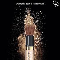 Бронзирующая пудра Diamonds Powder Body & Face