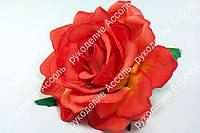 Голова розы красный оранж диаметр 9см