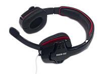 Наушники накладные с микрофоном Gamer 501