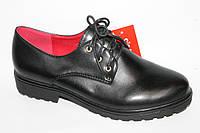 Женская нарядная обувь.Туфли женские оптом от фирмы Purlina CX6813-2 (8пар 36-41)