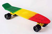 Пенни борд, Penny board,скейт, скейтборд Радуга