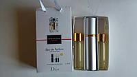 Мужской мини парфюм Christian Dior Dior Homme Sport (Кристиан Диор Диор  Хом Спорт) 3*15 мл