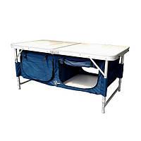 Компактный столик Ranger Rcase (RC 7896)