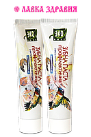 """Зубная паста профилактическая с экстрактом цветов календулы """"Эколюкс"""", 100 мл."""