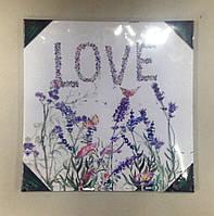 Картина настенная Love, 40х40 см, Картины, Романтические подарки