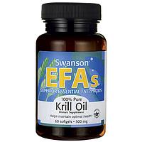 Масло криля Swanson EFAs, 500 мг, 60 капсул