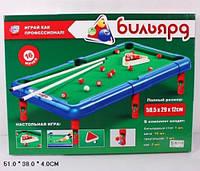 Бильярд  Joy Toy  2263 (24шт) в коробке 51*38*4см